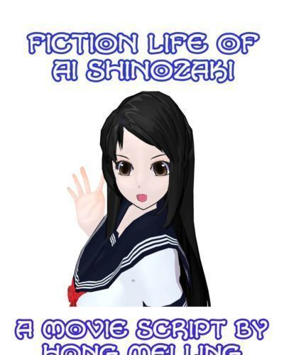 fiction life of ai shinozaki
