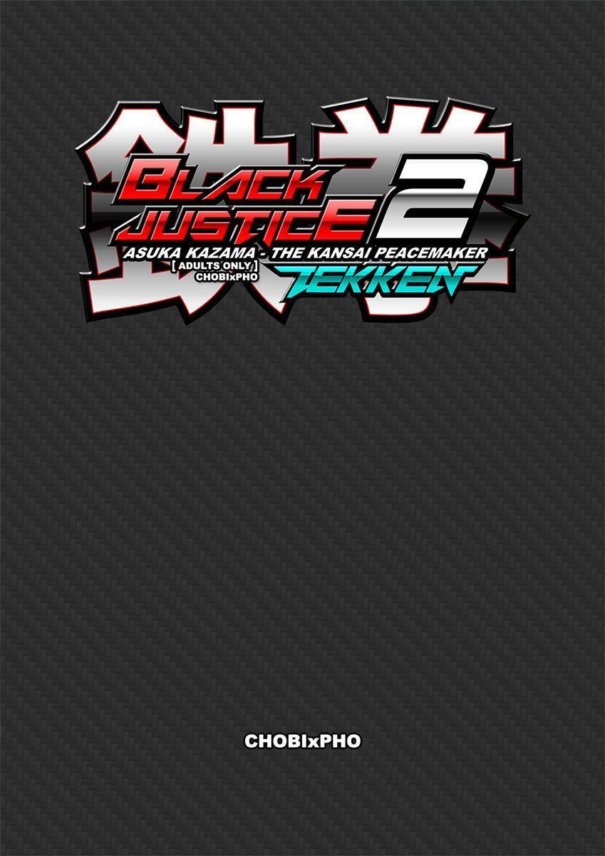 TEKKEN / BLACK JUSTICE 2 - ASUKA KAZAMA THE KANSAI PEACEMAKER [CHOBIxPHO]
