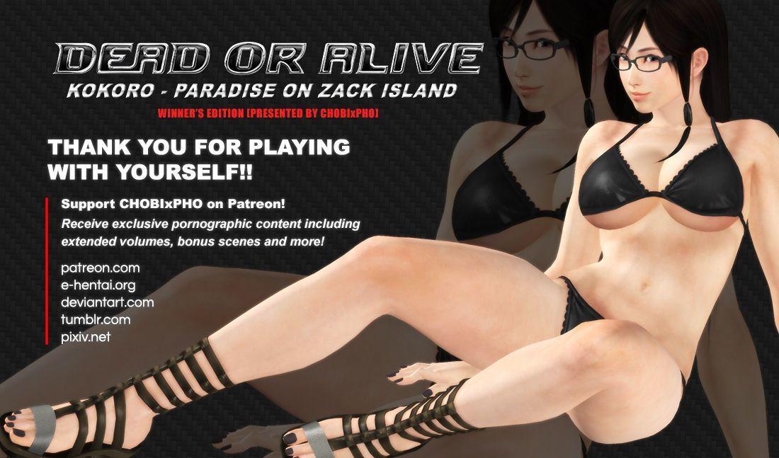 DOA / KOKORO - PARADISE ON ZACK ISLAND (WINNER\'S EDITION) [CHOBIxPHO] - part 2