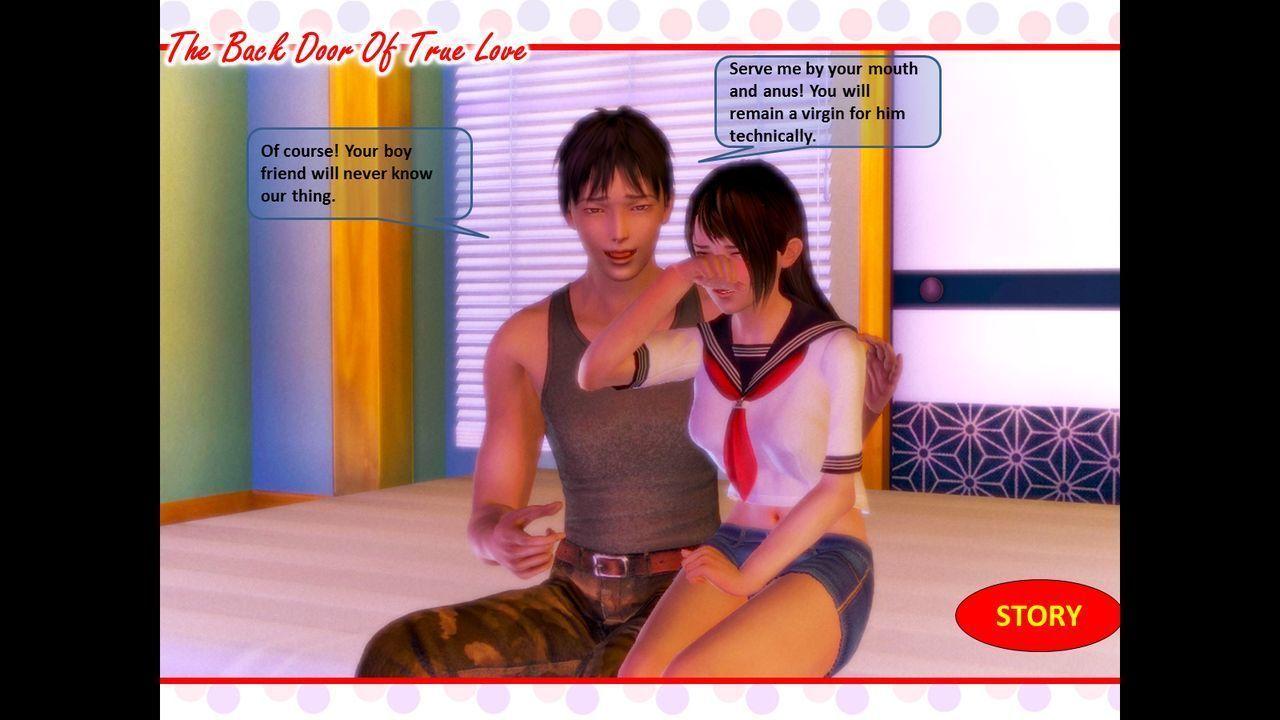 Comis pre-release: The back door of true love