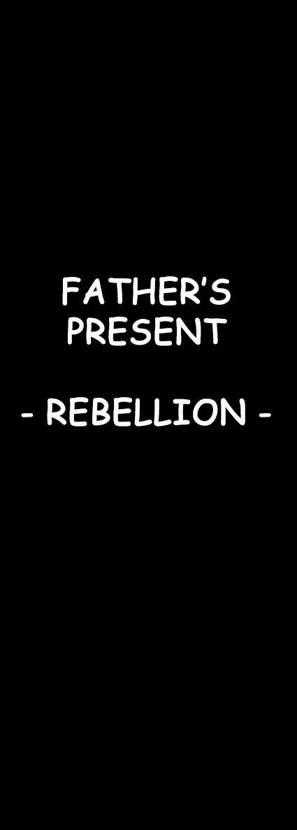 [MyMaidCafe (A-fan)] Father\'s Present + Father\'s present -Rebellion- [ENG] [Leviathan]