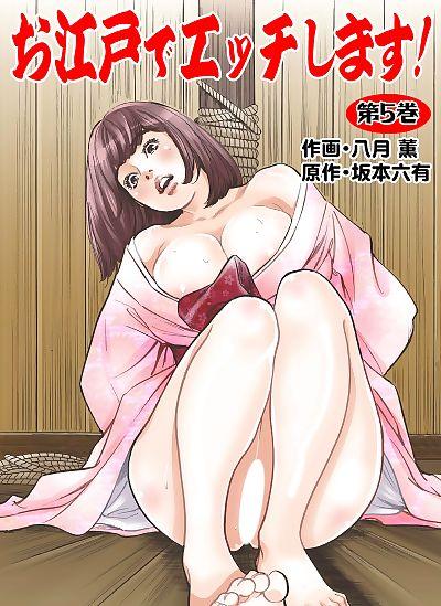 Oedo de Ecchi Shimasu! 5