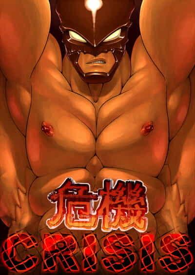 Kimi wa Rokudenashi Rokudenashi CRISIS Chinese