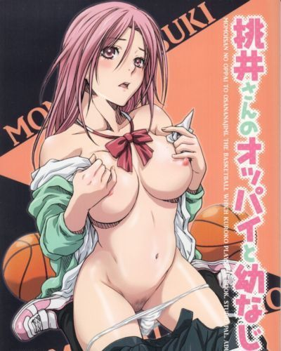 (c85) スタジオ pal (nanno koto) momoi-san no Oppai へ osananajimi (kuroko no basuke)