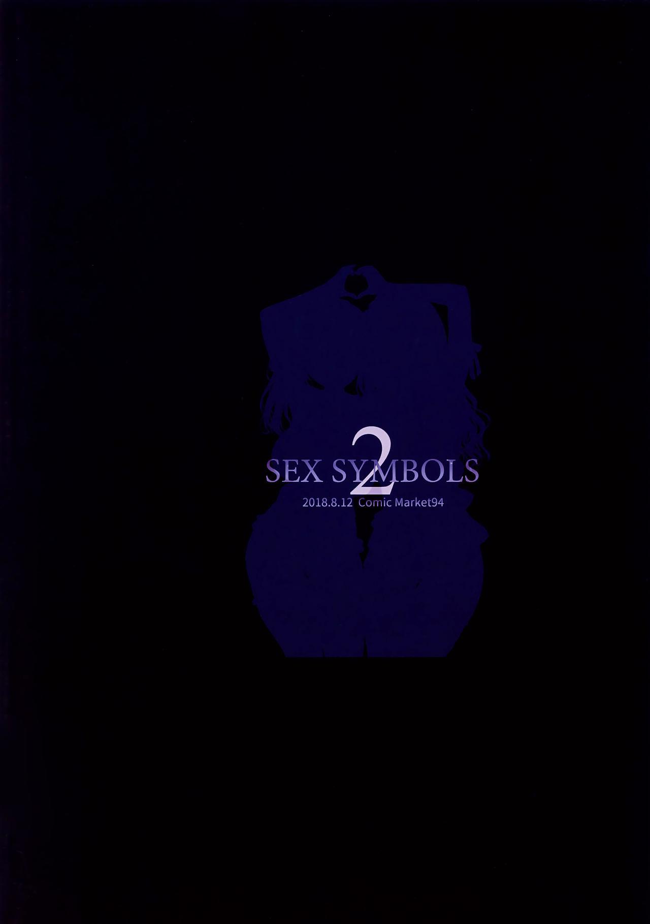 SEX SYMBOLS 2 - part 2
