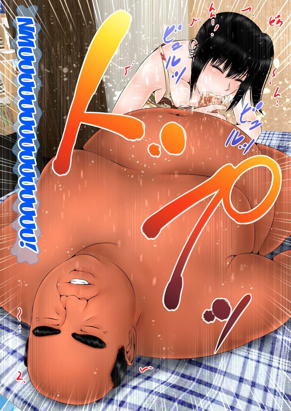Iron Sugar Hajimete no Aite wa Otou-san deshita - #3 Inran Kyonyuu na Choujo {biribiri} - part 4
