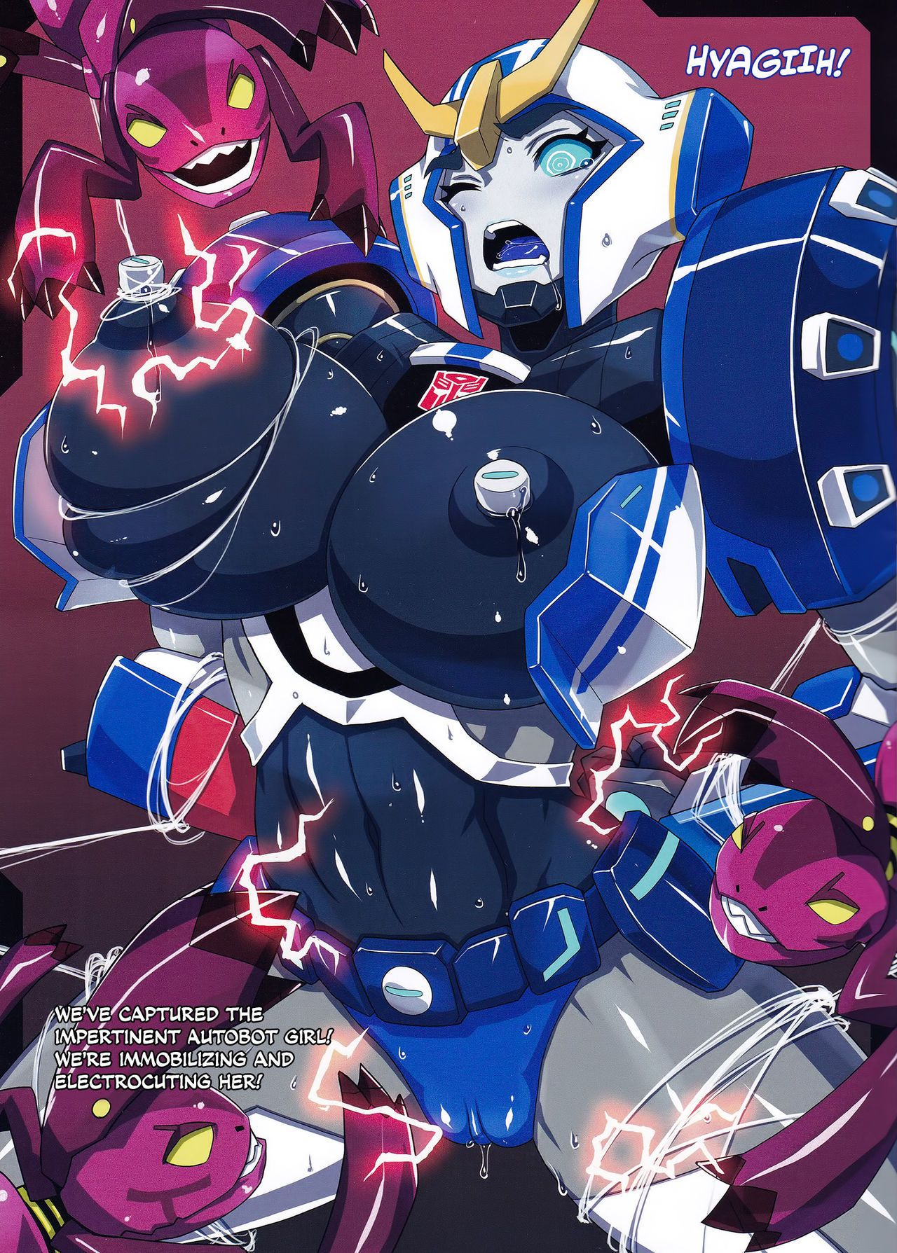 (COMIC1☆9) Choujikuu Yousai Kachuusha (Denki Shougun) Strong Girls (Transformers) =TLL + CW=