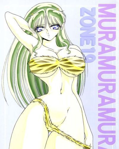 Bikini de anime