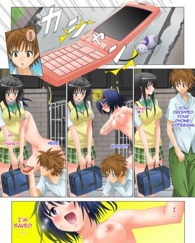 Carrot Outdoor Soap Play Part 1 (To LOVE-Ru) {} Digital - part 2