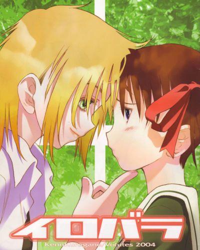 Yuri and lesbian