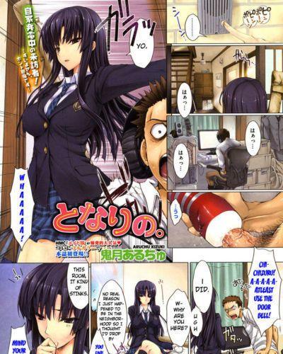 Kizuki Aruchu Tonari no. (COMIC HOTMiLK 2010-06)