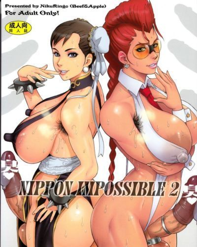 Nippon Impossible 2- Hentai