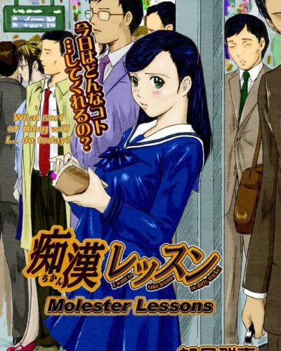 Kisaragi Gunma Chikan Lesson - Molester Lessons (COMIC Megastore H 2005-03) Decensored Colorized