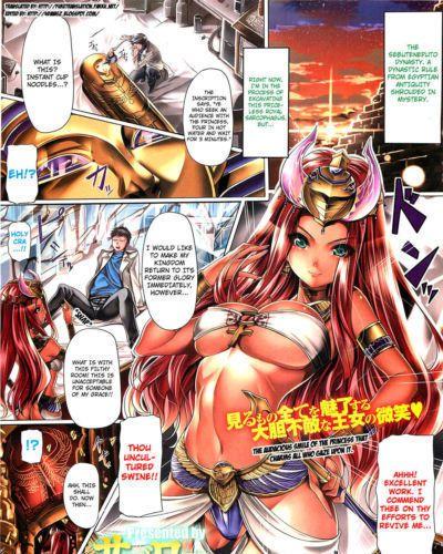 Saburou Impri (COMIC HOTMILK 2012-02) 4dawgz + FUKE