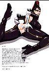 (C77) G-Panda (Midoh Tsukasa) Kurai MAX (Bayonetta) {}