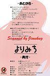 (COMIC1☆3) Yorimichi (Arsenal) Oyome-san Series ~Yome Hancock ni Cosplay Sasete Iroiro Shite Morau to Iu Mousou Bon~ - Making Bride Hancock Do Cosplay So That I Can Do Things To Her Fantasy Book (One Piece) SaHa