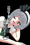Ameshoo (Mikaduki Neko) Touhou TS Monogatari - Youmu Chapter- (Chapters 1 & 2) (Touhou Project) =Ero Manga Girls + maipantsu= - part 2