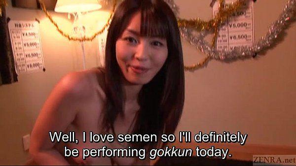 Subtitled Japanese AV star Marica Hase blowjob with gokkun