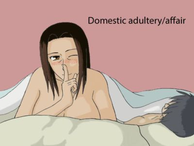 Kateinai Furin - Domestic adultery/affair