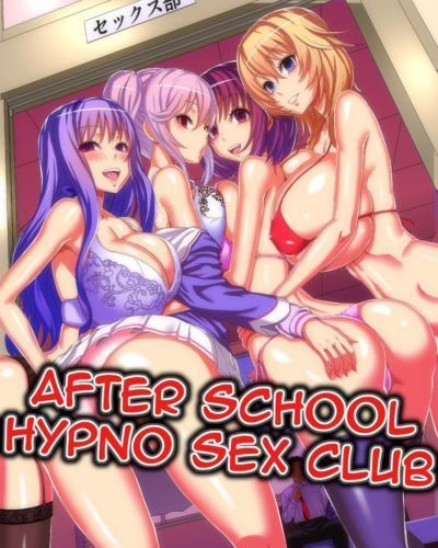 After School Hypno Sex Club