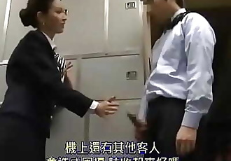 Beautiful Asian stewardess dissuade guy from masturbating on the planeReMilf.com 12 min