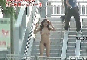 副标题 丰满 日本 公共 裸体主义者 去 对于 一个 走路 - 6 min