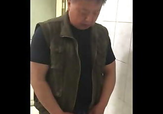 Spy Chinese Daddy