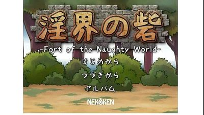 Fort of The Naughty World LolaRiMaxGameplays - 10 min