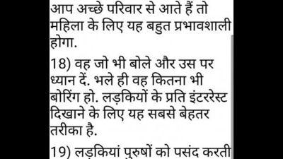 Bhabhi patane ke achook tarike App Download link in description - 1 min 8 sec